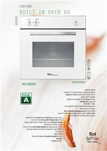 תנור אפיה לבן