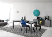 שולחן אפור - רוזטו רהיטים - Rossetto