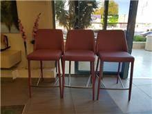 כיסא בר פולי - רוזטו עודפים