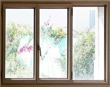 חלון אלומיניום מעוצב