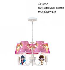 מנורות לחדרי ילדים - דיל תאורה