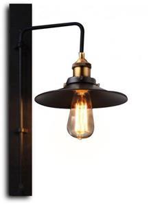 מנורת קיר אלגנטית - אופק תאורה חוץ ופנים