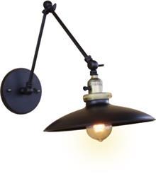 מנורה דגם 820547