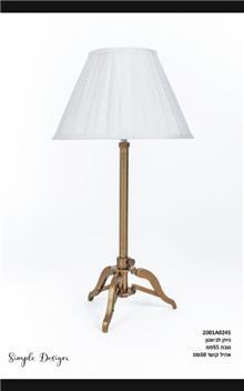 מנורה דגם 50038 - אופק תאורה חוץ ופנים