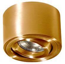 סםוט - דגם 820722 - אופק תאורה חוץ ופנים