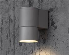 תאורת חוץ סלינדו 11 - טכנולייט