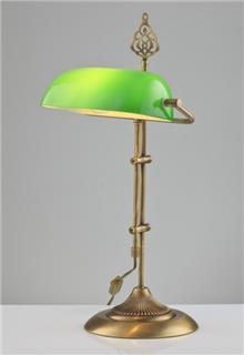 מנורת קריאה ירוקה