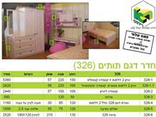חדר ילדים קומפלט אשרת