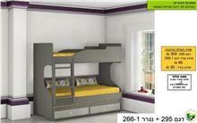 מיטת קומותיים דפנה - בית אלי - אולם תצוגה לרהיטים