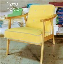 כורסא מעוצבת דגם סיישל - בית אלי - אולם תצוגה לרהיטים