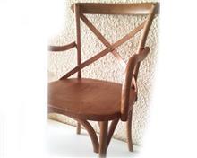 כיסא אוכל עם משענות ידיים