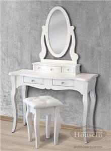 שולחן איפור מעוצב לואי