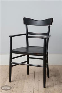 כסא אוכל שחור