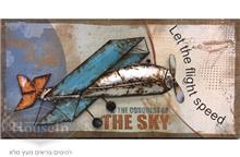תמונת קנבס תלת מימד מטוס כחול