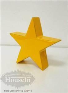 כוכב תלת מימד צהוב