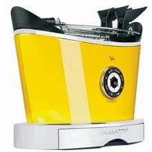 מצנם VOLO צהוב - Aristo Shop