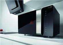 מיקרוגל משולב גריל BM6250 שחור
