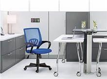 כיסא מחשב אורטופדי