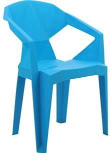 כסא גלבוע כחול