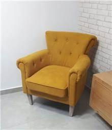 כורסא צהובה