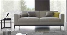 ספה תלת מושבית דרוגבה