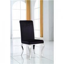 כיסא אוכל לואי שחור - Besto