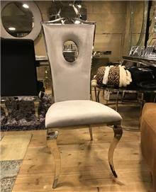 כיסא אוכל כתר אפור כסוף - Besto