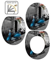 מושב אסלה אופנוע