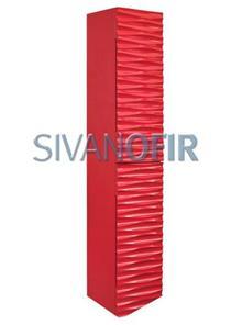 ארון שירות הוואי אדום 7334 - טאגור סנטר