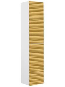ארון שירות הוואי לבן זהב - טאגור סנטר