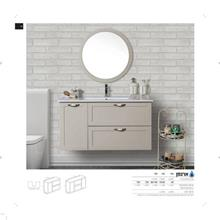ארון אמבטיה תלוי ארגמן - טאגור סנטר
