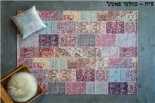 שטיח סיה מולטי פאטצ'