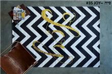 שטיח סיה JOY 35 - קארמה המרכז לעיצוב הבית