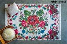 שטיח אקוודור שמנת