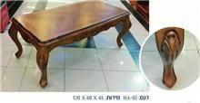שולחן סלון מגולף