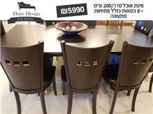 פינת אוכל + 8 כסאות