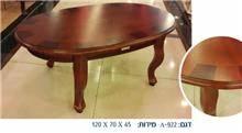 שולחן סלון קלאסי