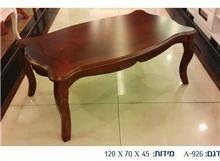 שולחן סלון קלאסי ואלגנטי