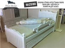 מיטה דגם שאנל - דייזי דיזיין