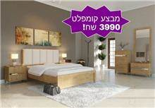 חדר שינה קומפלט מעוצב