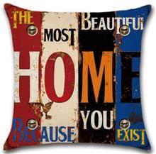 כרית נוי עם כיתוב HOME - רהיטי עינבל