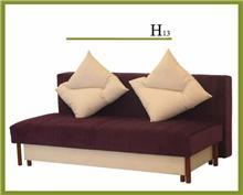 ספה נוער דאבל רומא - Green house