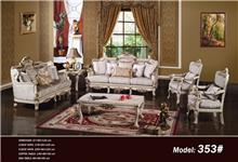 מערכת ישיבה קלאסית 10 - רהיטי עטרת
