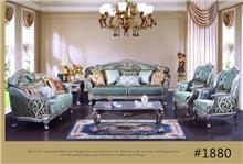 מערכת ישיבה קלאסית יוקרתית 19 - רהיטי עטרת
