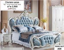 מיטה זוגית מדגם - A09 - רהיטי עטרת
