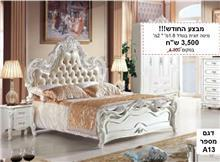 מיטה זוגית מדגם - A13 - רהיטי עטרת