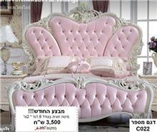 מיטה זוגית מדגם- C022 - רהיטי עטרת