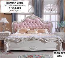 מיטה זוגית מדגם- X15 - רהיטי עטרת