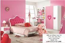חדר שינה קומפלט דגם 856 - רהיטי עטרת
