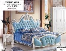 מיטה זוגית דגם A07 - רהיטי עטרת